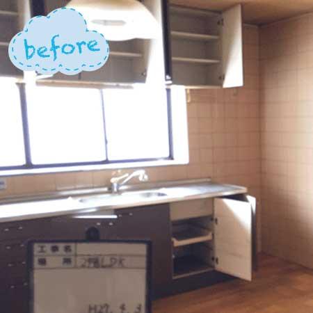 f-before01.jpg